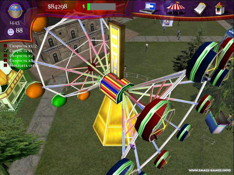 парк компьютерных игр