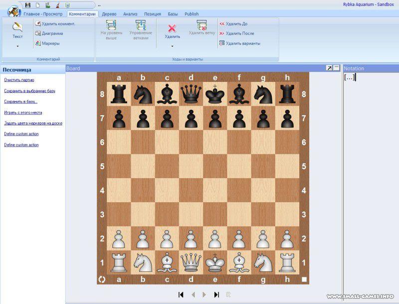 Шахматная программа рыбка скачать русская версия
