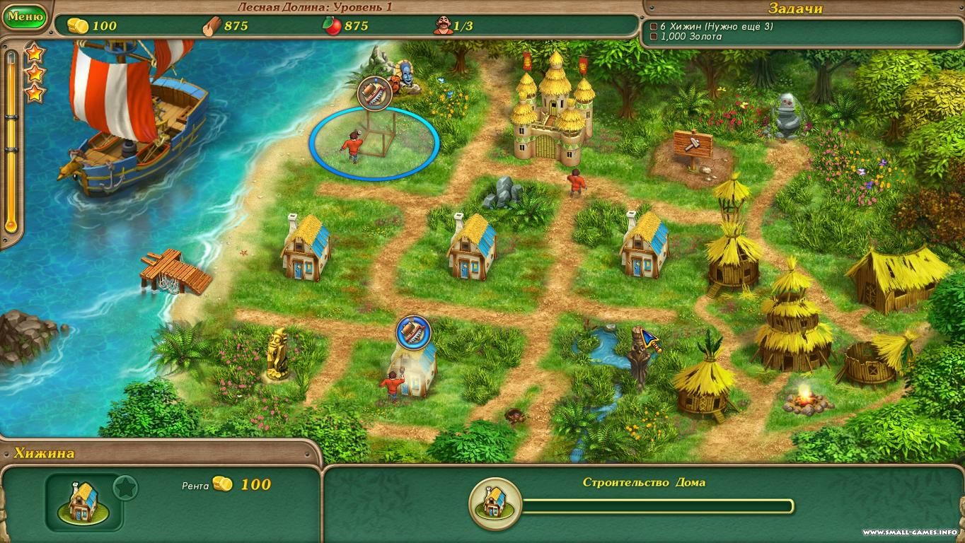 Ролевая игра именем короля ролевая онлайн игра современное оружие