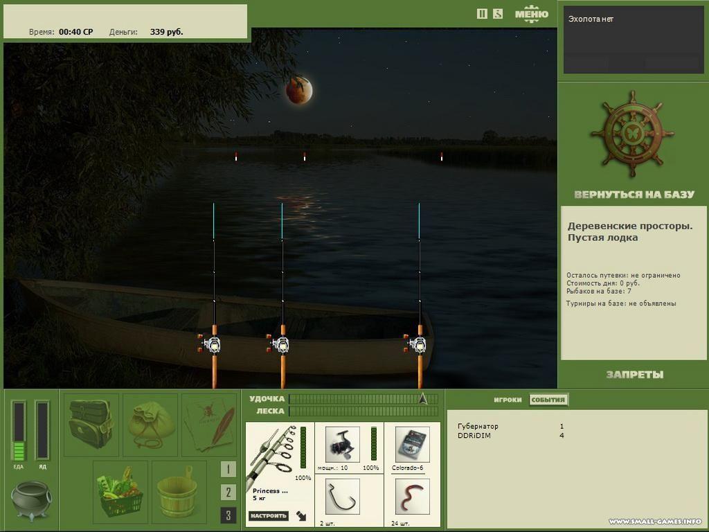 Скачать игру русская рыбалка 2. 4 (2009|рус) симуляторы игры пк.