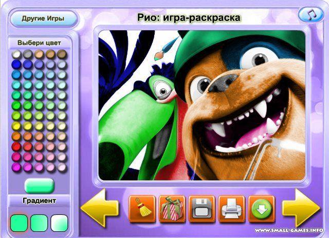Vote). Скачать/Downloads Сборник игр - Раскраски для детей. С