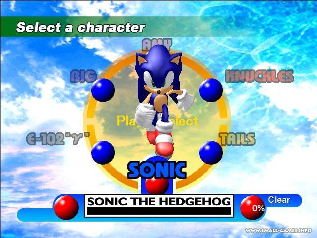 Sonic adventure dx download.