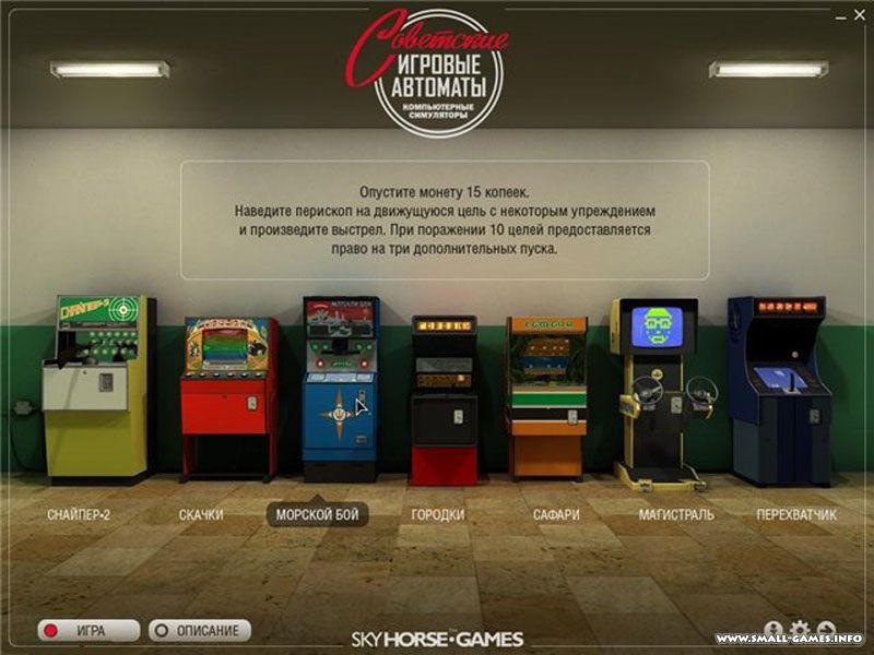 Игровой автомат джек и потерянный остров