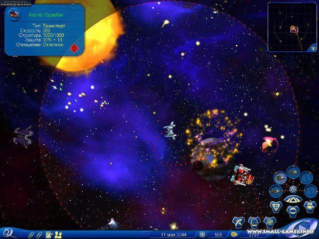 Космическая игра рейнджер скачать