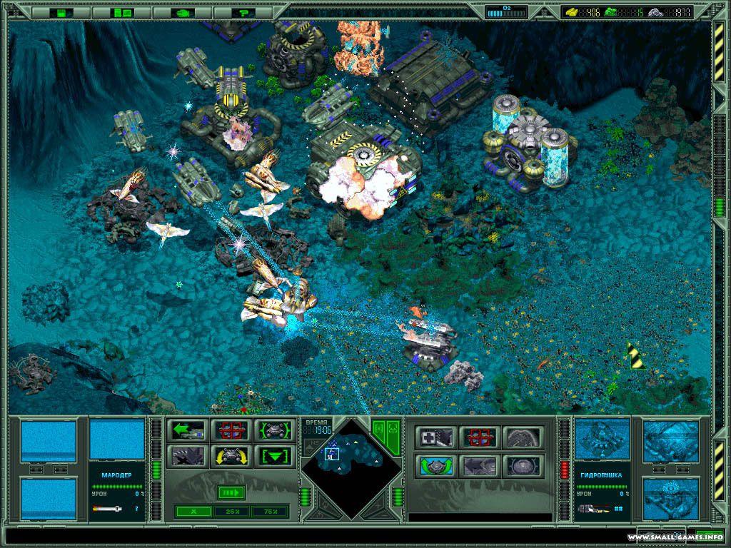 Игра морские титаны скачать