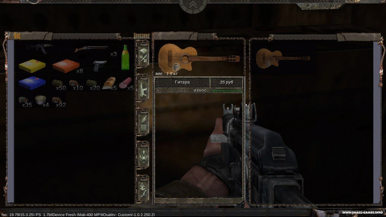 Каждый уровень — схватка с судьбой, где игроку требуется преодолеть определенное расстояние, чтобы добраться до контрольной точки.