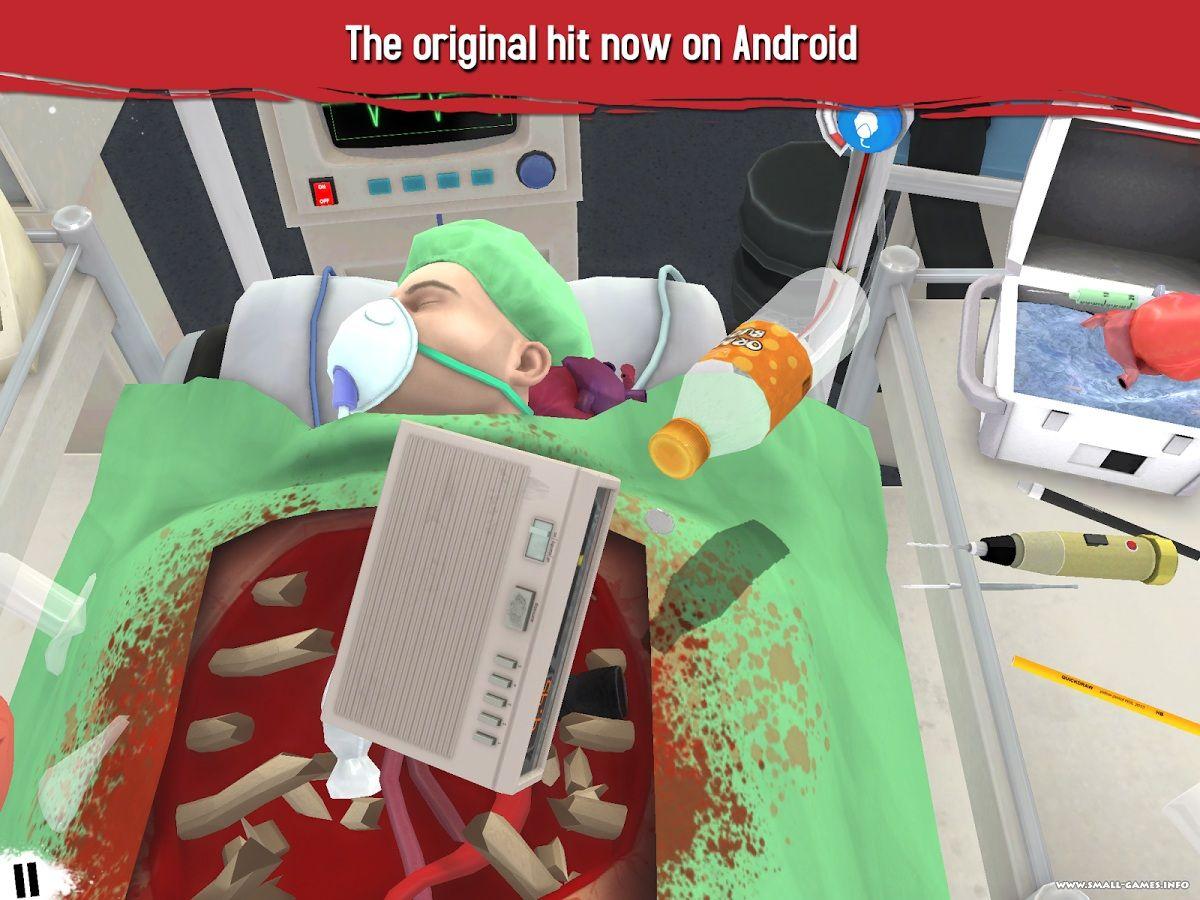 Скачать игру на андроид симулятор хирурга