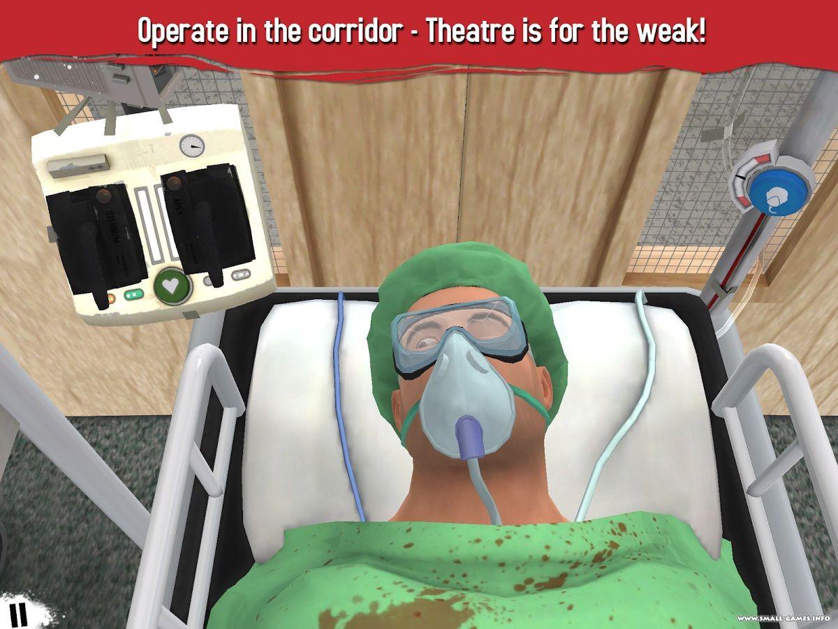 Симулятор хирурга скачать полная версия
