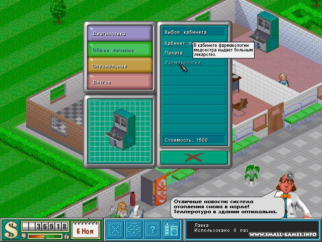 how to play theme hospital on windows 7