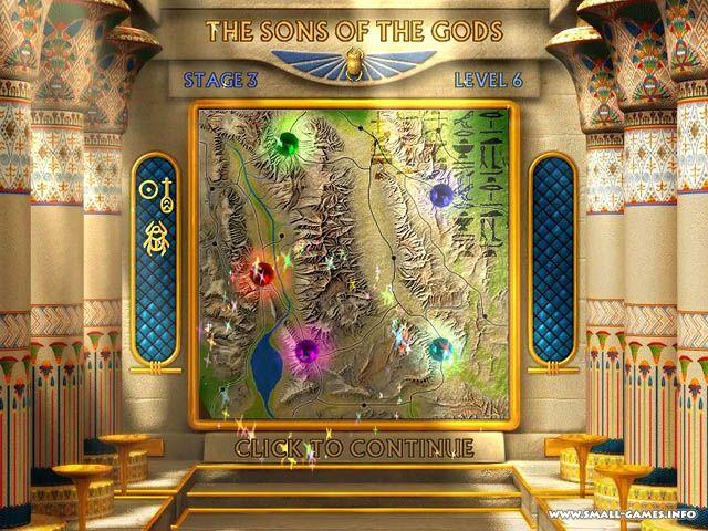 Игру Giza На Компьютер