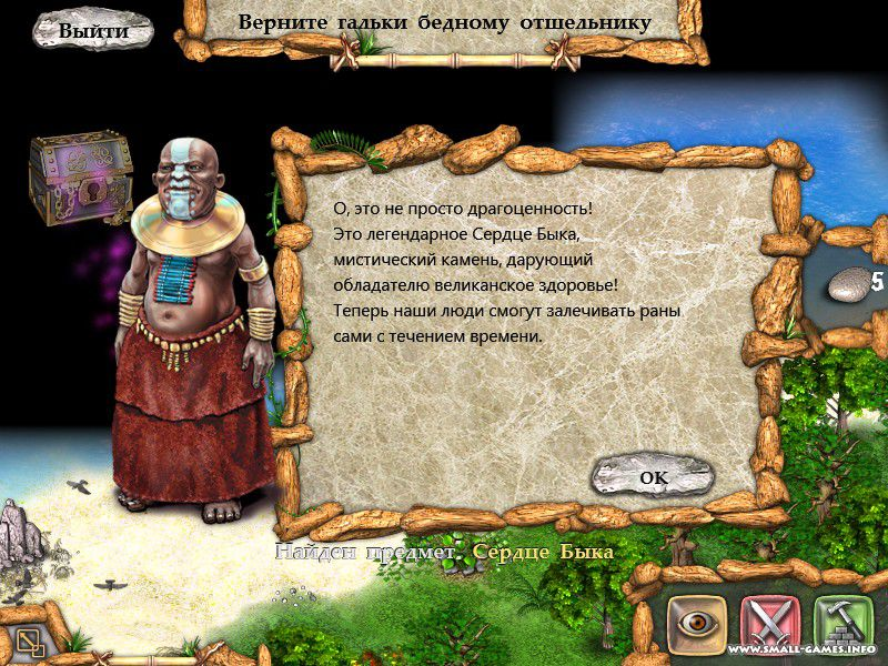 http://small-games.info/s/f/t/Totem_Tribe_Plemya_totema_5.jpg