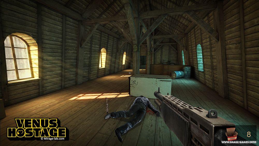 game exe твоя игра: