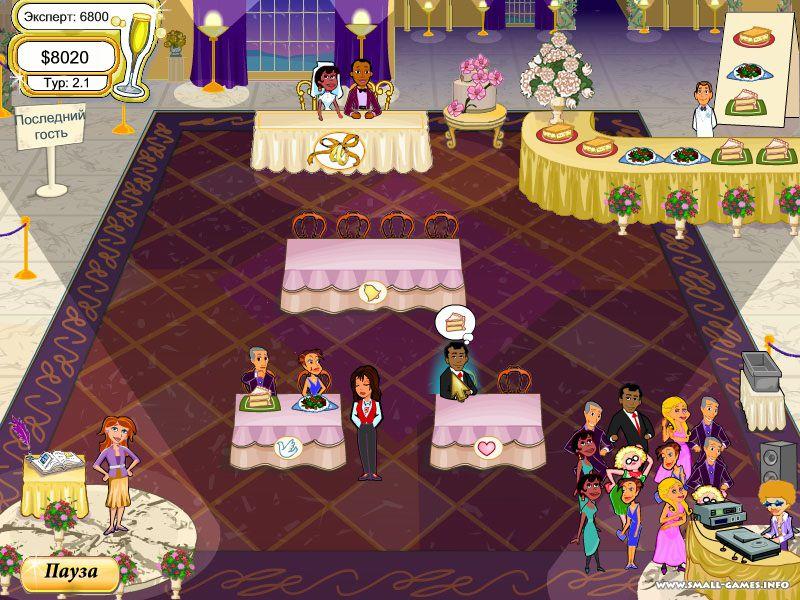 Название игры Свадебный переполох Жанр Аркады, Бизнес - симуляторы