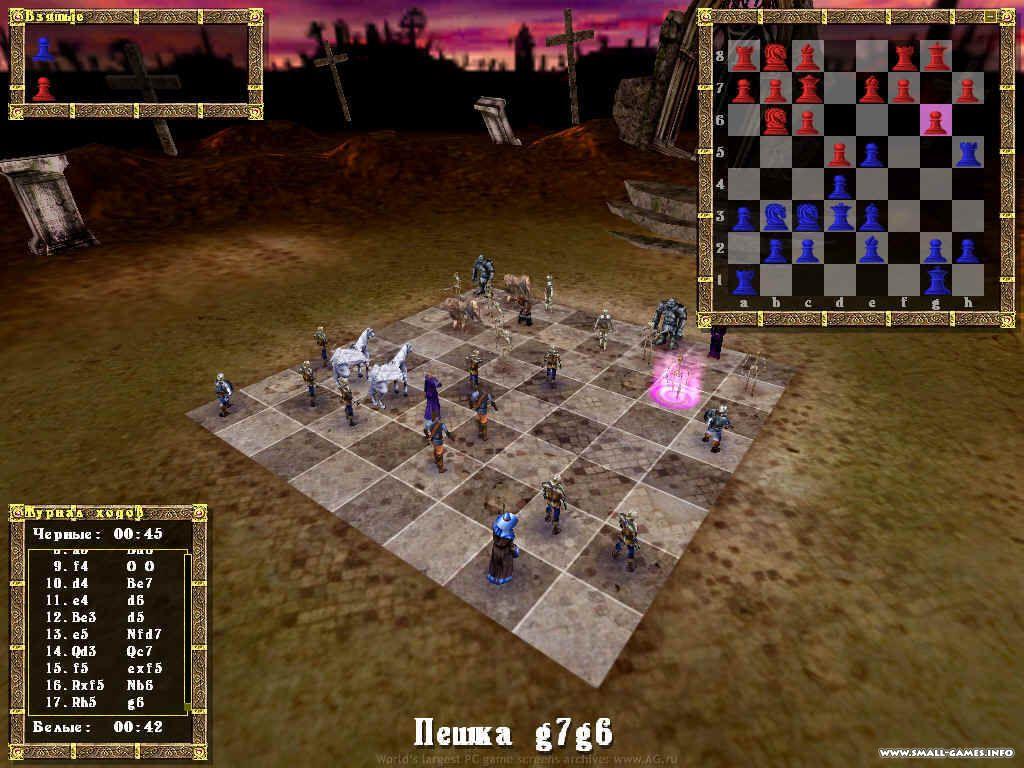 Шахматы в виде рыцарей скачать на компьютер