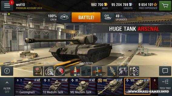 скачать игру на пк world of tanks blitz