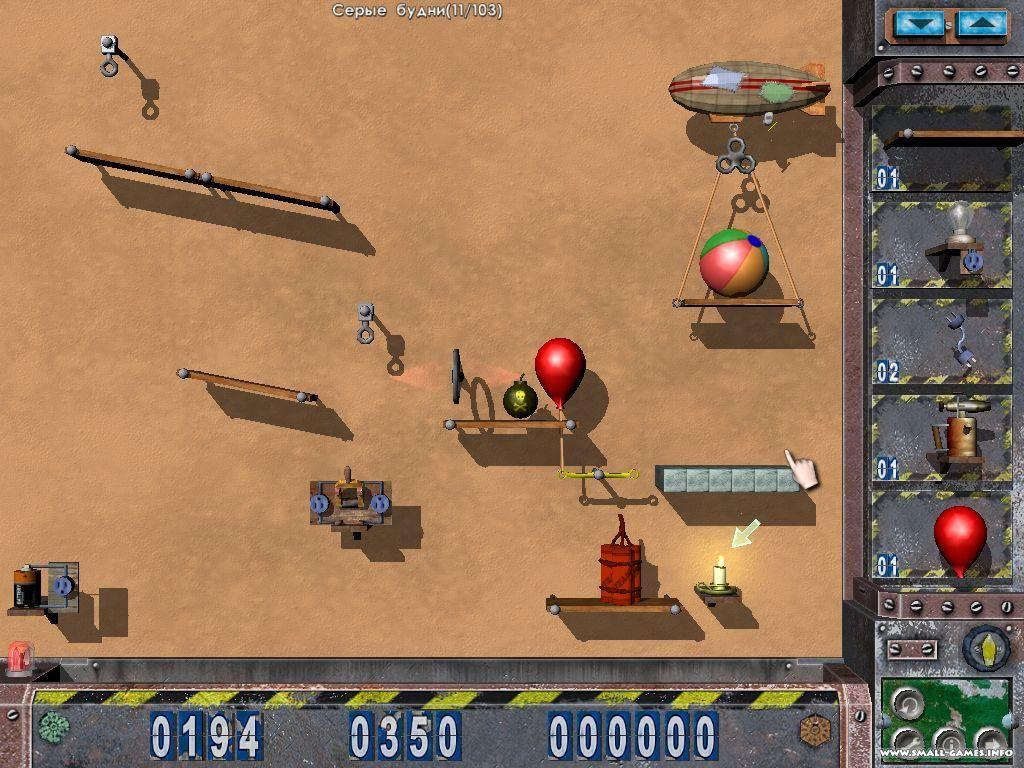 Игра заработало или crazy machines играть онлайн бкс форекс опционы