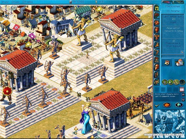 Стратегия зевс и посейдон играть онлайн гугл игры онлайн новые