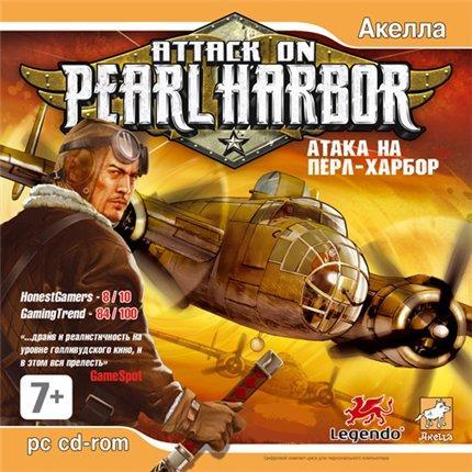 Атака на перл-харбор (attack on pearl harbor) дата выхода.