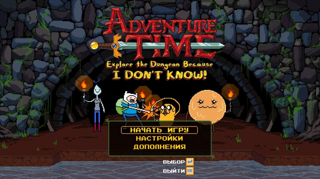 Adventure Time: Explore the Dungeon Because I DON'T KNOW! +1DLC