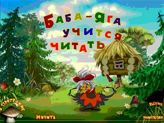 russkuyu-polnuyu-babu