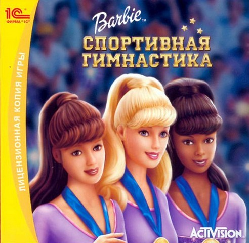 Барби: Спортивная гимнастика/Barbie: Team Gymnastics