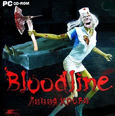 BLOODLINE V2 TÉLÉCHARGER SERVER