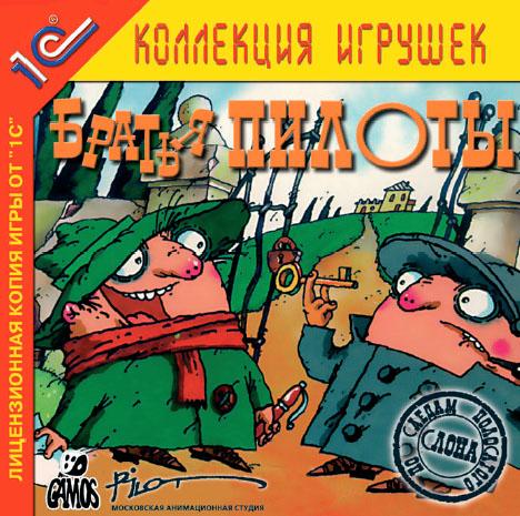 Онлайн казино минимальная ставка 1 рубль