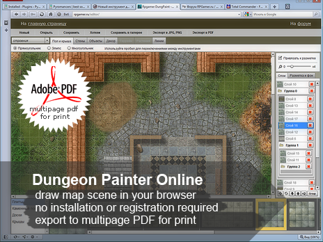 Dungeon Painter