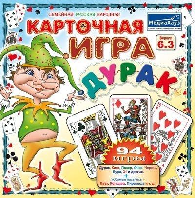 карткові ігри кінг скачати