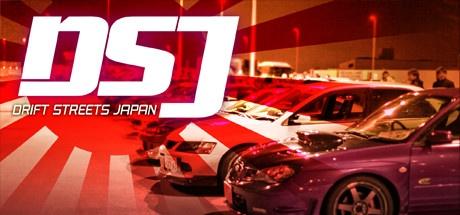 Drift streets japan v2. 6. 0 торрент, скачать полную версию.