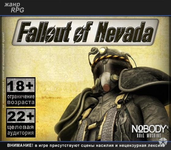 Fallout of Nevada v1.0p1