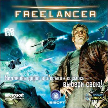 Freelancer (2003) rus скачать через торрент на pc бесплатно без.