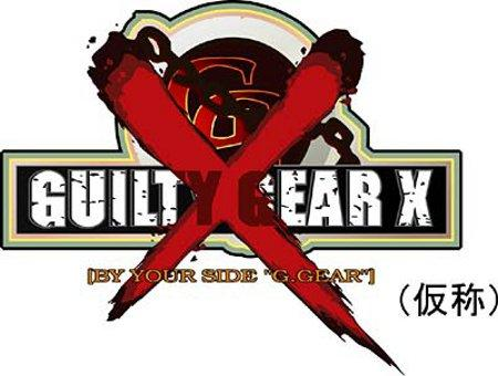 Guilty Gear X: By Your Side