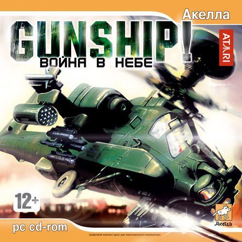 Игры и симуляторы про вертолёты на pc | farap. Ru игровой подход.