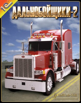 Hard Truck 2: King of the Road / Дальнобойщики 2
