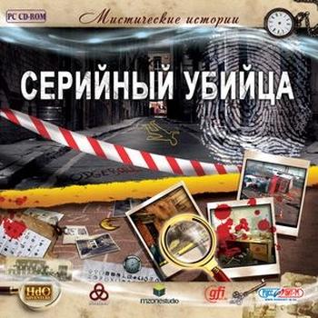 Русская версия gamekiller скачать на андроид.
