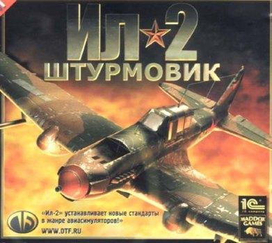 Il-2 sturmovik 1946 rus скачать через торрент на pc бесплатно без.
