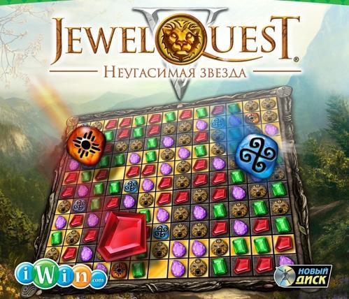 jewel 5