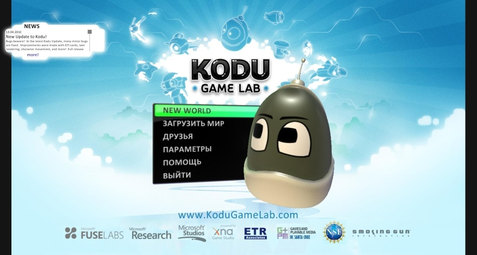 Kodu Game Lab v1.4.147.0