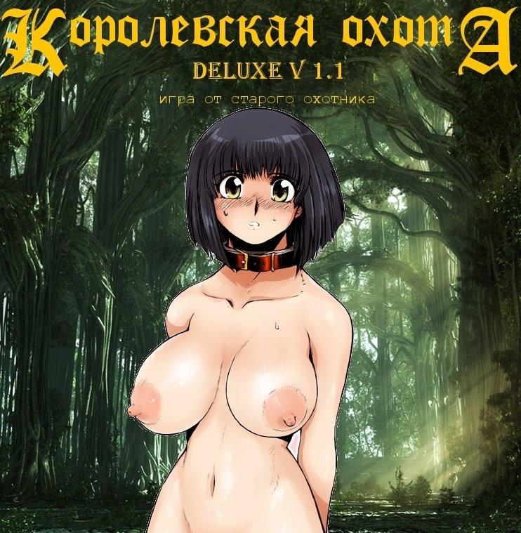 Порно Для Кпк Скачать Торрент