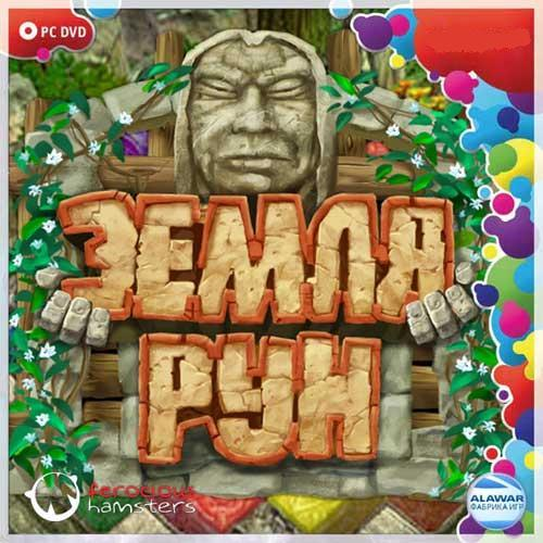 Скачать Земля рун / Land of Runes (2008/RUS) бесплатно.