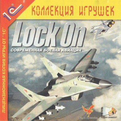 torrent lock on modern air combat