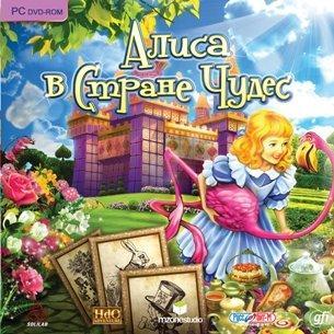 HdO Alice in Wonderland / Алиса в стране чудес