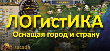 Oxygen not included русская версия торрент