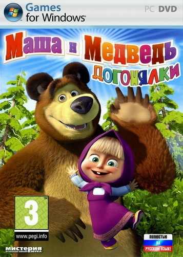 Игра маша и медведь. Догонялки (2010) скачать через торрент на pc.