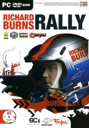 Игра ричард бернс ралли / richard burns rally (2004) скачать.