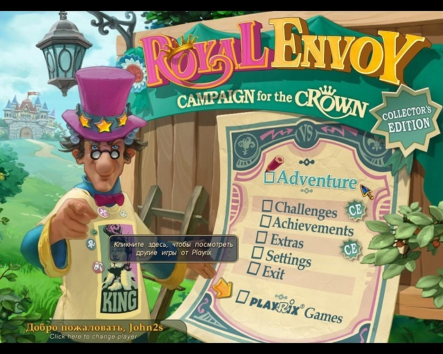 Royal Envoy 3: Campaign for the Crown Collector's Edition