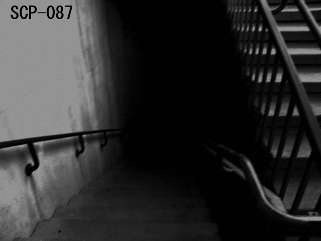 Скачать игру лестница scp 087 на компьютер