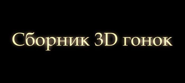 java игры в архиве: