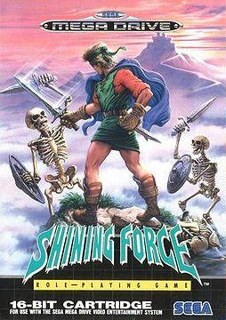 Скачать игру shining force 1 2 сияющая сила 1
